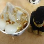 千歳細澤牧場 - ソフトクリーム(きなこ)
