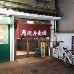 61527597 - 店舗外観(退店時撮影)
