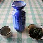 旅籠 ふじ - お酒(大)
