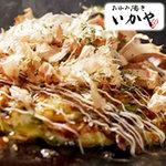 西麻布横丁 - ◆いかや特製◆大きな鉄板で焼く大阪風お好み焼き