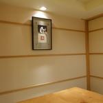鮨処 あいじ - カウンター奥の4人部屋