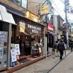 スワンレイクパブエド - 慶應仲通り商店街のちょっと外れに立地