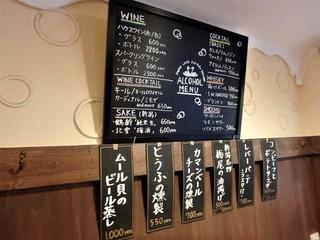 スワンレイクパブエド - 日本酒は、「鶴齢 純米生、650円」だけです