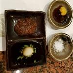 61532653 - からし醤油、塩、味噌ダレ、おろしポン酢