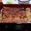 うなぎ処 久里 - 料理写真:上うな重