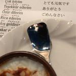 Yıldız Turkish Restaurant & Bar ユルディズ トルコレストラン - テシェッキュル エデリム!