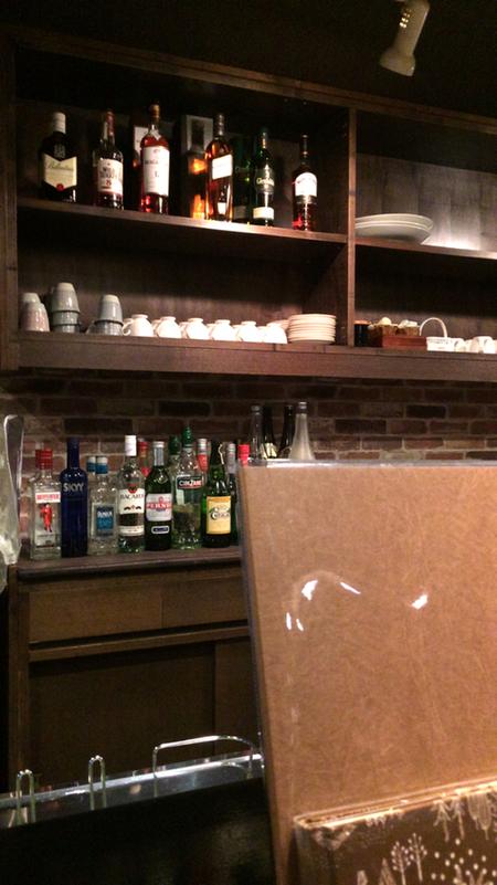 Restaurant Bar Philan