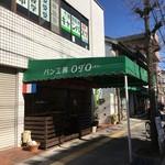 OTO - 学生さんも通う町のパン屋さんです(^^)