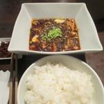 61537758 - 麻婆豆腐