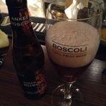 LOCAL BAR 新栄EIGHT - アンケル ボスクリ(Anker Boscoli)  ベリー系の果汁を、オレンジピールとコリアンダーで味付けしたベルジャンホワイトビールに足しながら発酵させているものらしいです♪  ビールが苦手な私もこれはとっても気に入りましたぁv(^0^)v 2017/01/20