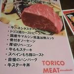 61538152 - 食べ放題メニュー