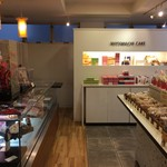ママのえらんだ元町ケーキ - 店内風景、焼き菓子のコーナーです(2017.1.22)