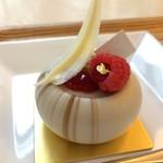 ママのえらんだ元町ケーキ - いただいたケーキ「アールグレイショコラ」、これメチャクチャ美味しかったです!(2017.1.22)