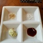糀ナチュレ - ソース、お塩、タルタル