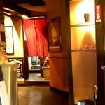 居酒屋 NIJYU-MARU - 店内入口付近