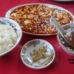 雪梅 - 麻婆豆腐800円