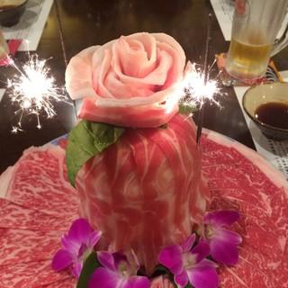 豪華な【ないとう盛り】お肉タワーです。大人気でございます。
