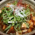 和夢茶Cafe - 宇治抹茶麻婆豆腐麺