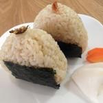 自然食カフェ すぴか - おむすび(梅&昆布)