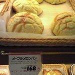 ヤオコー ピノ - メープルメロンパン