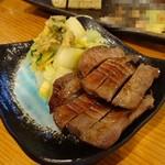 61550079 - 牛タン(ハーフ)670円