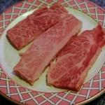 一升びん - 松坂牛のカルビ