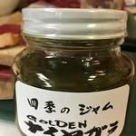 みすゞ飴本舗 飯島商店 上田本店 - ナイヤガラジャム