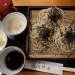 浅野屋 - 【2017/1】つゆ三昧のりかけ(1150円+税)