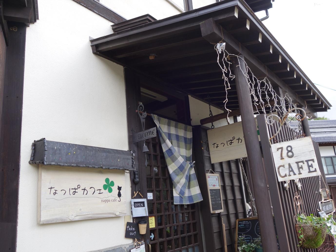 なっぱカフェ name=
