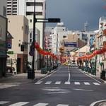ながさき・あっちゃん亭 - 唐人屋敷跡(門)から繁華街へ