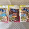 サロベツファーム - 料理写真:王様のジンギスカン・豚塩ホルモン・豚塩ナンコツ