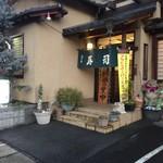 篠寿司 - お店の入り口です