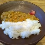炙り屋 五丁目 澤乃日 - チキンキーマカレー