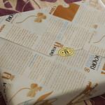 横浜かをり - 包装紙もいいね~
