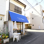 Roast Chicken&M.C.Cafe Bon - ファサード '17 1月中旬