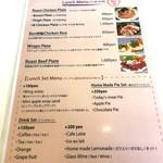 Roast Chicken&M.C.Cafe Bon - ランチメニュー '17 1月中旬