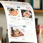 Roast Chicken&M.C.Cafe Bon - メニュー '17 1月中旬