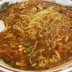 中国料理 大福元 - 料理写真: