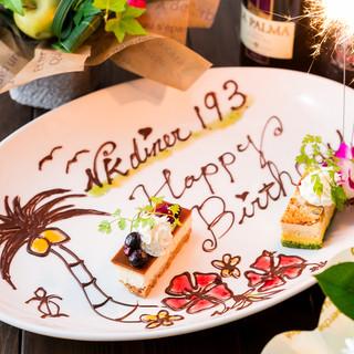 様々なお祝いに華を添えてくれる、特製のデザートプレート♪
