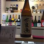 日本酒バル きわみ -