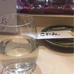 日本酒バル きわみ - 風の森