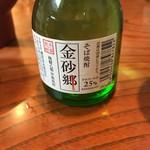 朝日屋 - 蕎麦焼酎