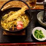 うどん 四方吉 - 鉄鍋カレーうどん