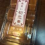 亀屋米津 - 初恋