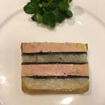 北島亭 - マルブレ。これは今まで食べた冷前菜で一番かもしれない!