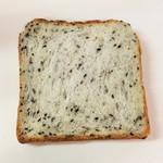 プロローグパサージュ - セサミ食パン