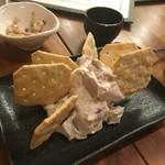 61563946 - いぶりがっこクリームチーズ