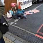 富士一 - 寝てる人