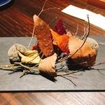 アコルドゥ - 枯れ木と落ち葉 黒豆と石