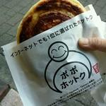 61566860 - チーズ+ハチミツ:300円